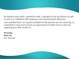 sample letter for no job opening starengineering