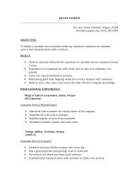 good customer service skills resume 2017 customer service resume fillable printable pdf u0026 forms