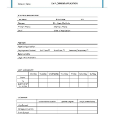 applications template free application printable applications free