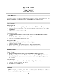 Resume Samples With Skills by Resume Sample Cv Template Download Junior Resume Create A