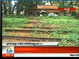 Seeking Ernakulam Ernakulam Railway Station Made By Kochi King Ramavarma Seeking