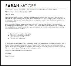 media assistant cover letter