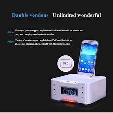 android fm radio lcd digital fm radio alarm clock bluetooth dock station for ios