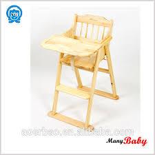 chaise haute pliante b b 2015 réglable pliante en bois enfants chaise haute pliant bébé