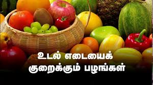 fruits for weight loss tips in tamil youtube