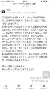 fran輟is bureau 100 images 新华网 让新闻离你更近 the third