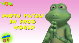 motu patlu in frog world motu patlu in hindi with english