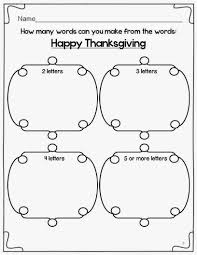 classroom freebies thanksgiving words and sentences