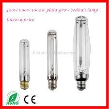 1000 watt hps grow light 1000 watt hps grow light suppliers and