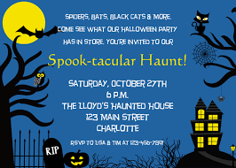 haunted house halloween party invitation spooky