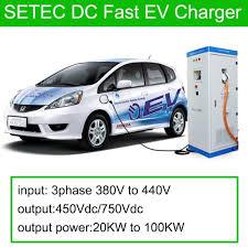 nissan leaf fast charger 40kw nissan leaf charging 40kw nissan leaf charging suppliers and
