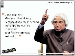 inspirational quote victory quotes by abdul kalam in english english is necessary as at