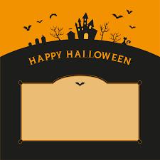 free printable scary halloween invitations carte invitation halloween gratuite imprimer u2013 fun for halloween
