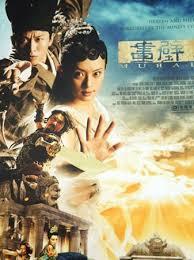 film of fantasy fantasy film mural sets release date