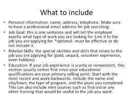 Tailor Resume To Job by The Résumé A Resume Tailored To Fit The Job You Are Applying For