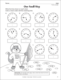 subtraction subtraction worksheets 2nd grade free math