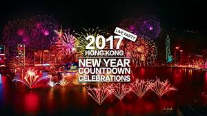 new year s celebrations live bochk hong kong new year countdown celebrations 2017