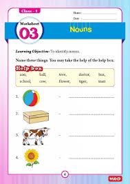 51 english grammar worksheets class 1 instant downloadable