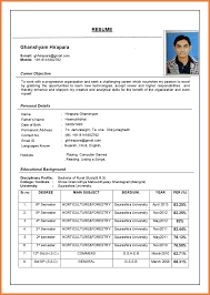 The Best Resume Format For Freshers by Good Resume Example For Freshers Templates