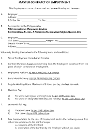 quotation format manpower supply sample agreement for manpower supply gift voucher certificate template