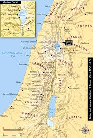 Isreal Map 2000 Years Ago Israel Pinterest Israel And City Maps