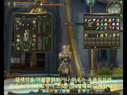 aion armor dyeing youtube