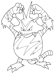 free printable legendary pokemon coloring pages coloring home