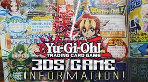 new 3ds game revealed yu gi oh duel monsters saikyo card battle