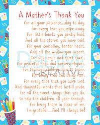a mothers thank you teacher appreciation digital print this