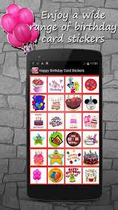 happy birthday card stickers 1 08 apk androidappsapk co