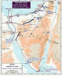 第二次中東戰爭 維基百科 自由的百科全書