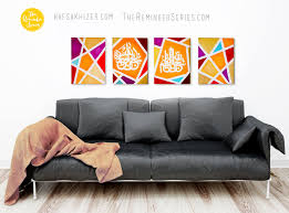 Islamic Wall Art U0026 Canvas by Islamic Art Islamic Wall Art Islamic Decor Islamic