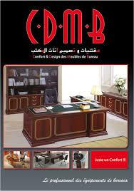 catalogue mobilier de bureau confort design des meubles de bureau