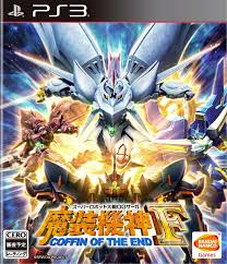 cybuster amazon com super robot wars og saga masou machine god f coffin of