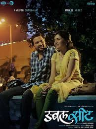 double seat marathi movie review the aspirations and struggles