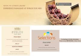 lexus uae ramadan timing ramadan restaurant offers in abu dhabi u2013 abu dhabi u2013 information