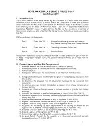 resume templates word accountant general kerala pensioners portal kerala service rules part 1