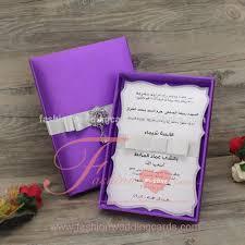 Wedding Invitation Cards Wedding Invitation Card Box Wedding Invitation Card Box Suppliers