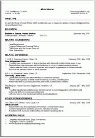 Computer Science Resume Example by Trendy Inspiration Science Resume Examples 11 Career Center Cv