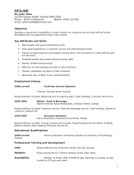 Objective Resume For Customer Service Qa Agile Testing Resume How To Read A Philosophy Paper C