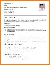 resume templates for job applications 11 teachers job application g unitrecors