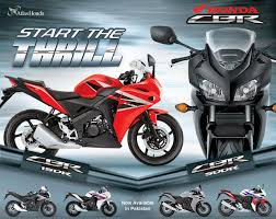 honda cbr 2016 price atlas honda launches honda cbr 150 u0026 honda cbr 500 in pakistan