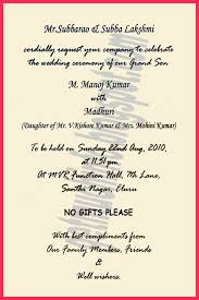 hindu wedding card format wedding invitation sle