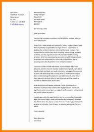 job letter format format of job application letter format job