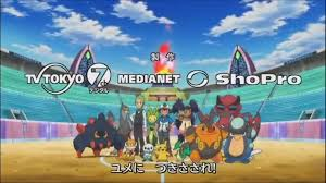 pokémon best wishes season 2 premiere we all scream for beartic