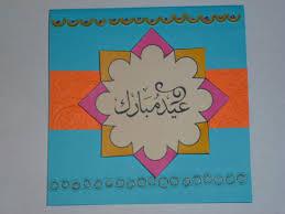 ramadan u0026 eid crafts ideas muslim learning garden page 2
