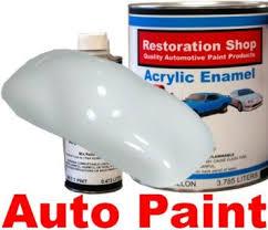 buy arctic white acrylic enamel autobody auto car paint 1 quart