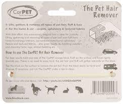amazon com the carpet pet hair remover pet hair accessories