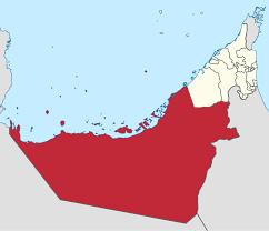 New York University Abu Dhabi Location Map by Emirate Of Abu Dhabi Wikipedia