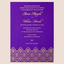 wedding invitation cards india paperinvite
